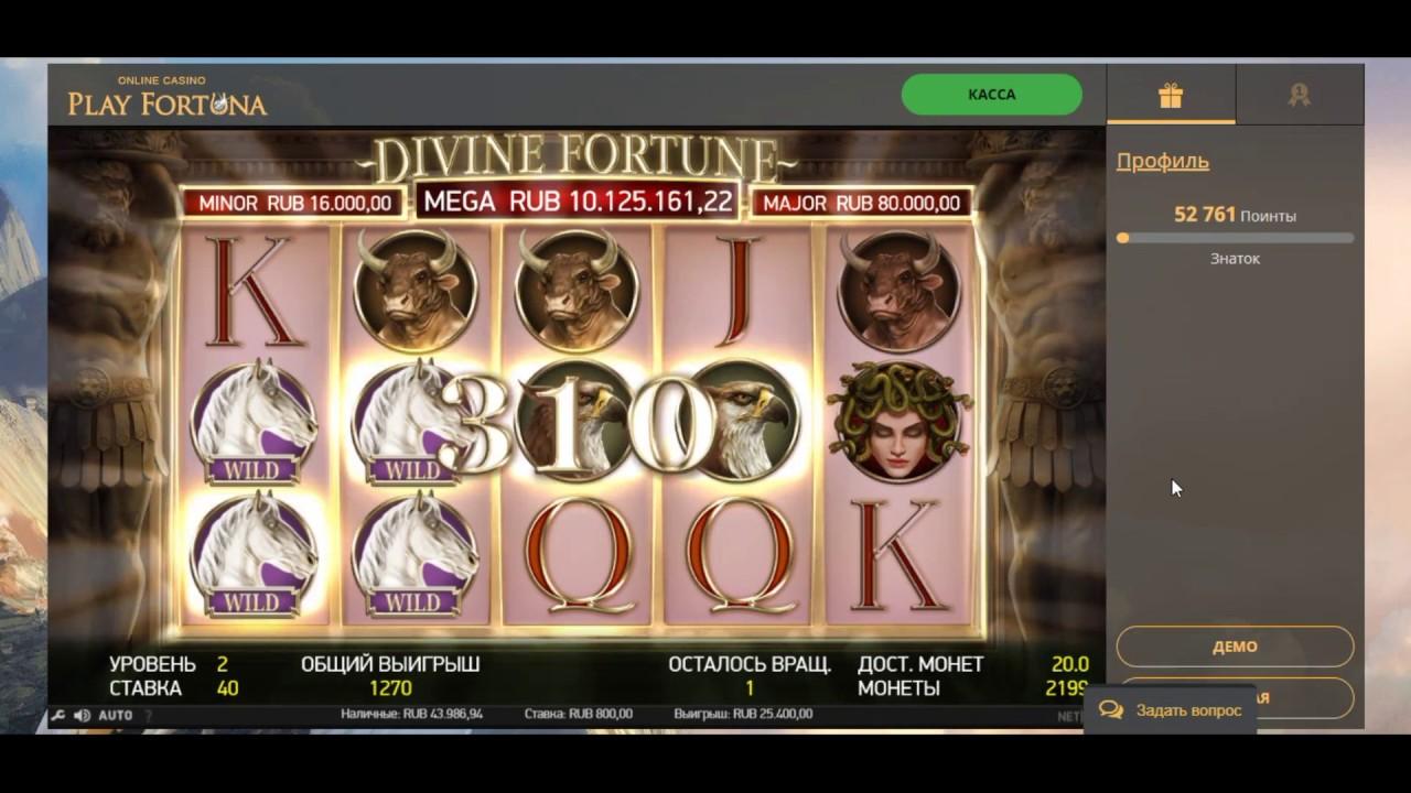 Fortuna video poker 42572